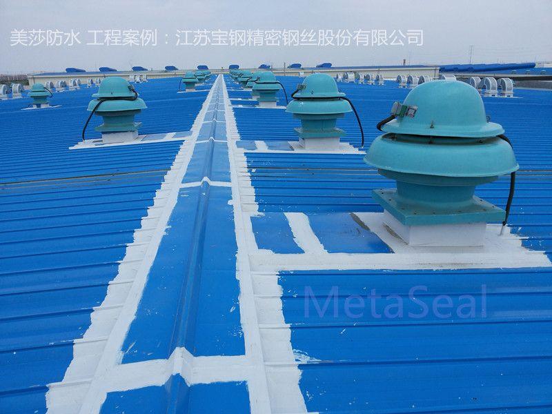 屋脊及风机防水