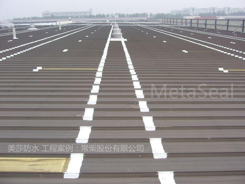 屋面板接头防水