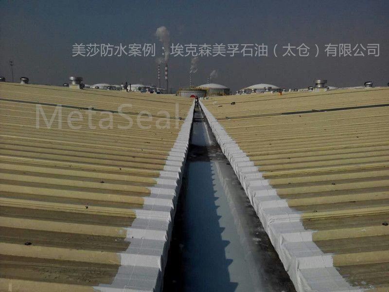 天沟防腐防水维护施工步骤