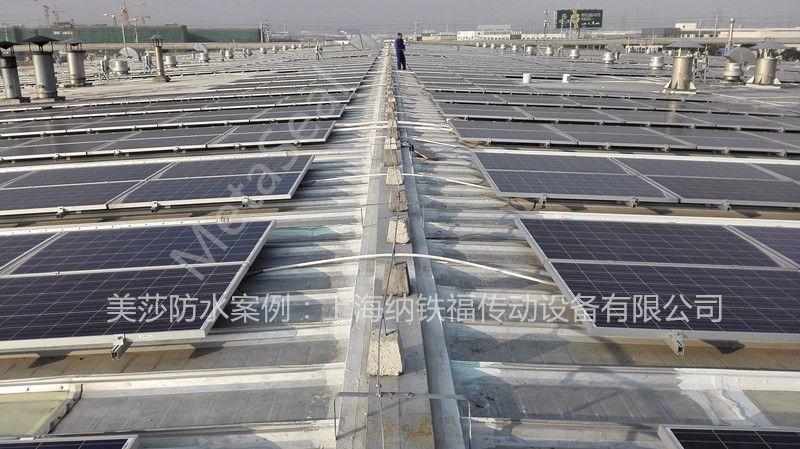 光伏发电屋面的防水维护案例