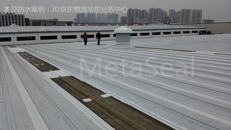 彩钢屋面系统防水案例:京东物流