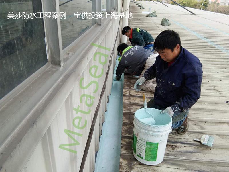 天沟防水维护案例