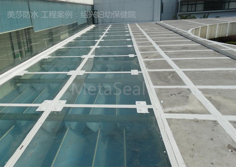 钢化玻璃搭接缝的防水补漏