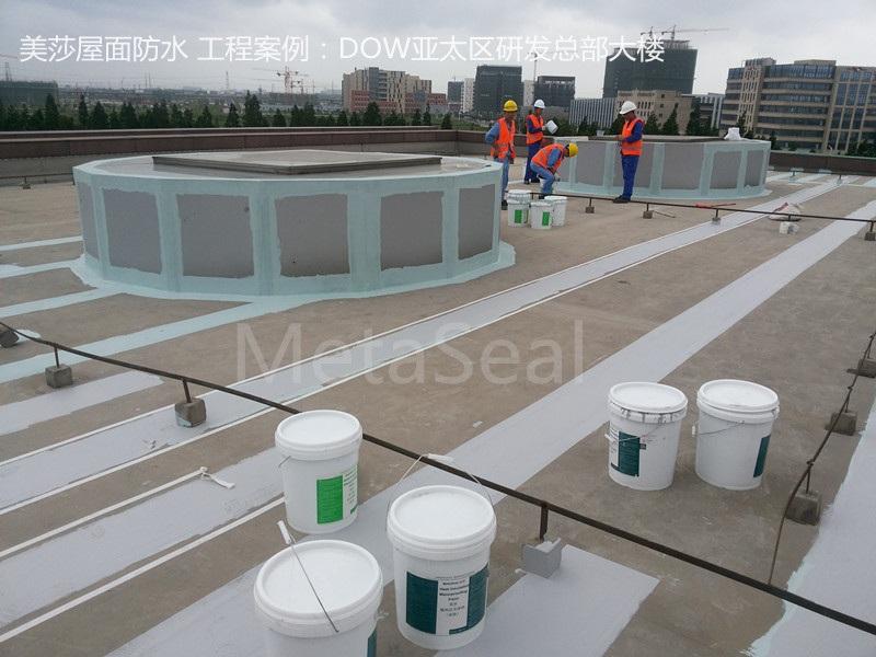 PVC卷材搭接缝防水维修