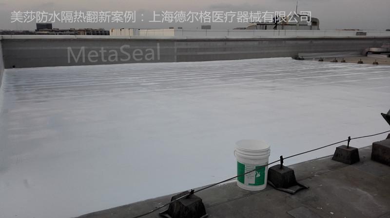 PVC卷材屋面防水翻新
