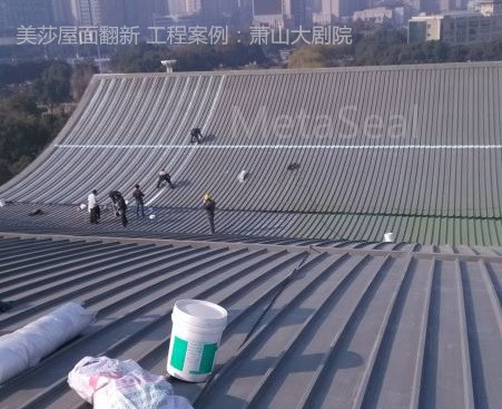 杭州萧山大剧院