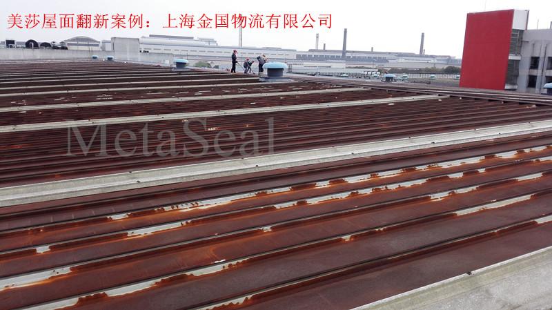 上海金国物流有限公司